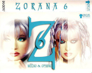 Zorana Pavic - Diskografija  R-354913