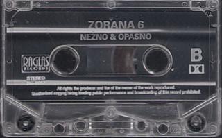 Zorana Pavic - Diskografija  R-354914
