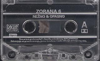Zorana Pavic - Diskografija  R-354915