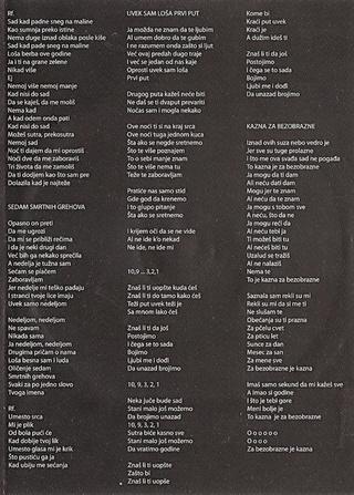 Indira Radic - Diskografija R-358014