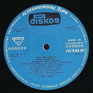 Novica Urosevic - Diskografija  R-358125