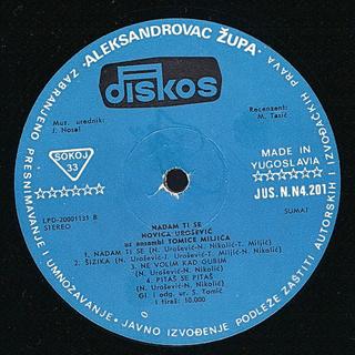 Novica Urosevic - Diskografija  R-358126