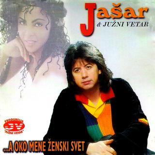 Jasar Ahmedovski - Diskografija R-359926