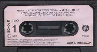 Miroslav Ilic - Diskografija - Page 2 R-361410