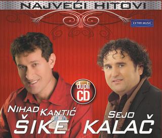 Nihad Kantic Sike - Diskografija  R-362010