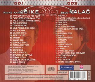 Nihad Kantic Sike - Diskografija  R-362011