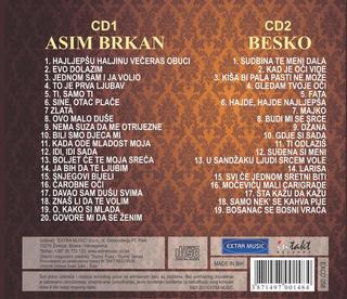 Asim Brkan - Diskografija 2 R-362211