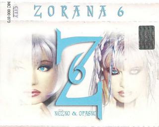 Zorana Pavic - Diskografija  R-362410