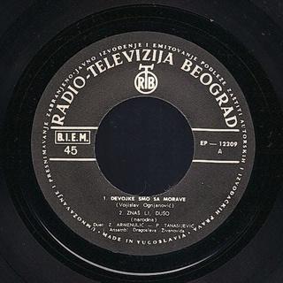 Silvana Armenulic - Diskografija  R-363810