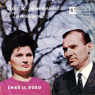 Silvana Armenulic - Diskografija  R-363811