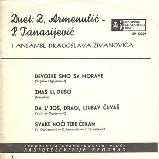 Silvana Armenulic - Diskografija  R-363812