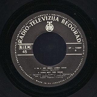 Silvana Armenulic - Diskografija  R-363813