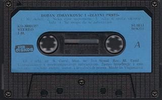 Boban Zdravkovic - Diskografija R-373513
