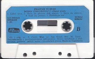 Boban Zdravkovic - Diskografija R-373611