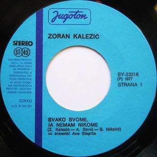 Zoran Kalezic - Diskografija R-376411
