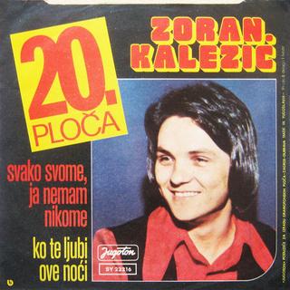 Zoran Kalezic - Diskografija R-376412