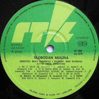 Slobodan Mulina - Diskografija  R-376711