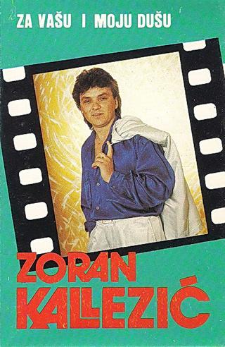 Zoran Kalezic - Diskografija R-378612