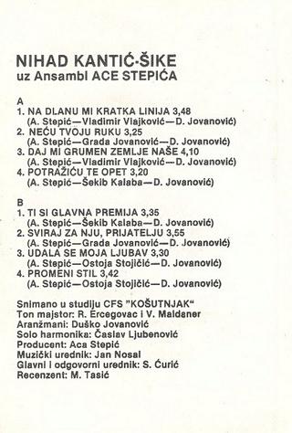 Nihad Kantic Sike - Diskografija  R-381112