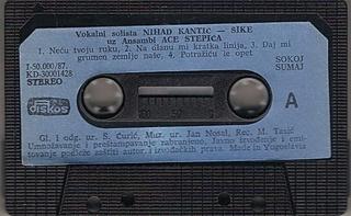 Nihad Kantic Sike - Diskografija  R-381113