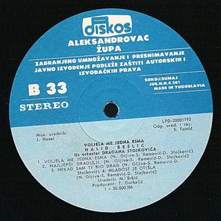 Halid Beslic - Diskografija R-382913