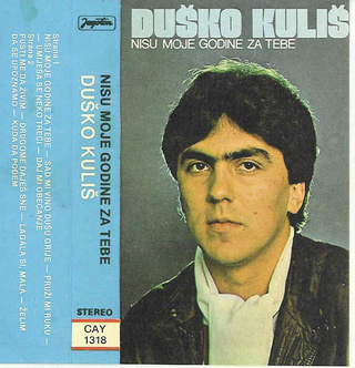 Dusko Kulis - Diskografija  R-384511