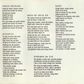 Mira Skoric - Diskografija  R-384710