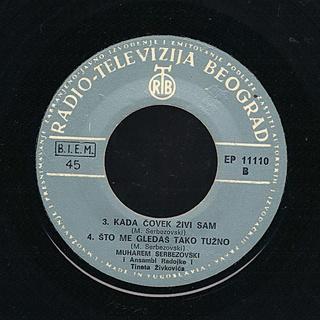 Muharem Serbezovski - Diskografija R-385313