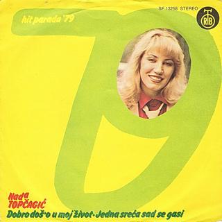 Nada Topcagic - Diskografija R-386910