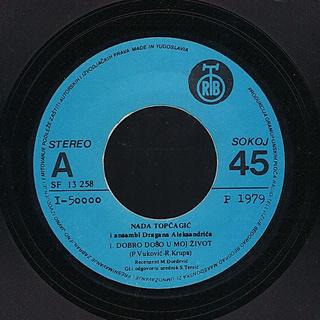 Nada Topcagic - Diskografija R-386912