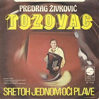 Predrag Zivkovic Tozovac - Diskografija R-387010
