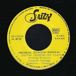 Predrag Zivkovic Tozovac - Diskografija R-387011