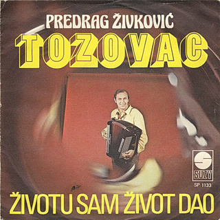 Predrag Zivkovic Tozovac - Diskografija R-387012