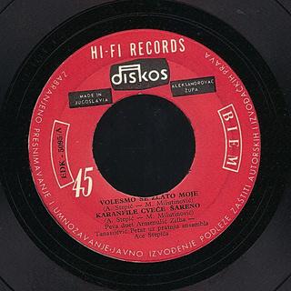 Silvana Armenulic - Diskografija  R-388712