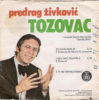 Predrag Zivkovic Tozovac - Diskografija R-389510