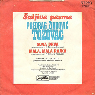 Predrag Zivkovic Tozovac - Diskografija R-396710