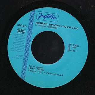 Predrag Zivkovic Tozovac - Diskografija R-396713