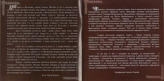 Merima Kurtis Njegomir - Diskografija  - Page 2 R-401012