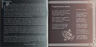 Merima Kurtis Njegomir - Diskografija  - Page 2 R-401013