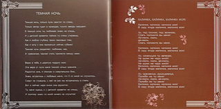 Merima Kurtis Njegomir - Diskografija  - Page 2 R-401023