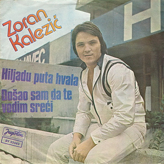 Zoran Kalezic - Diskografija R-401510