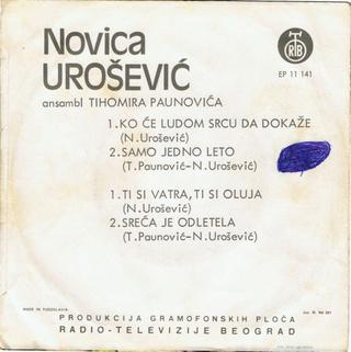 Novica Urosevic - Diskografija  R-411610