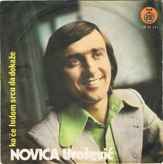 Novica Urosevic - Diskografija  R-411611