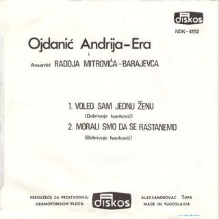 Andrija Era Ojdanic - Diskografija - Page 2 R-412611