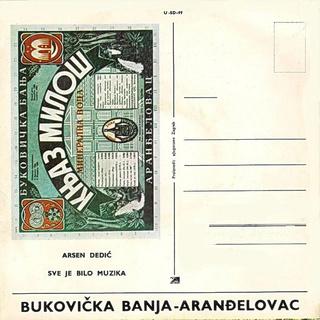 Silvana Armenulic - Diskografija  R-412713