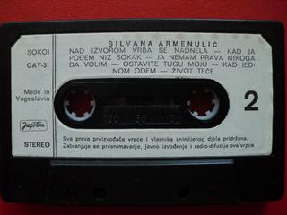 Silvana Armenulic - Diskografija  R-413412