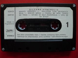 Silvana Armenulic - Diskografija  R-413413