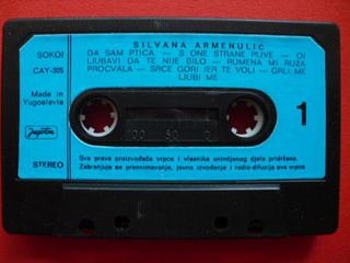 Silvana Armenulic - Diskografija  - Page 2 R-413418