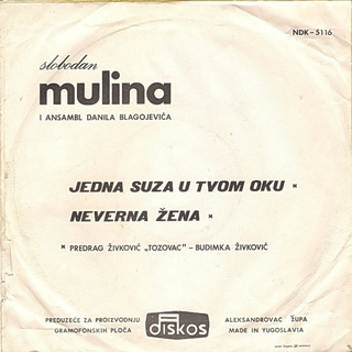 Slobodan Mulina - Diskografija  R-415111