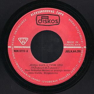 Slobodan Mulina - Diskografija  R-415112